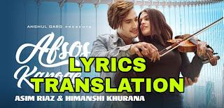 Afsos Karoge Lyrics   Translation   in english - Stebin Ben