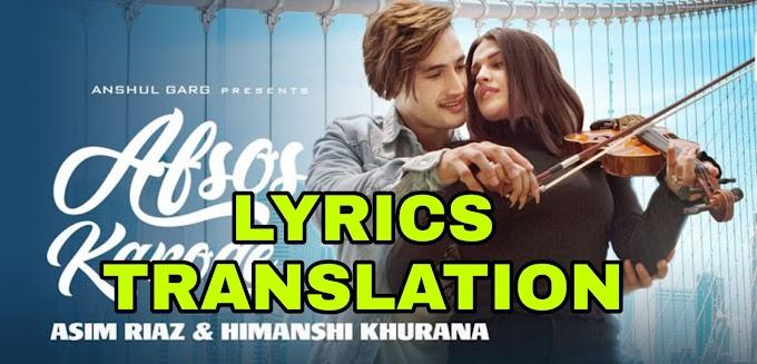 Afsos Karoge Lyrics | Translation | in english - Stebin Ben