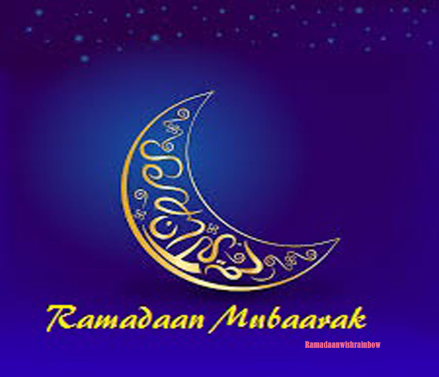 Ramadan wishes for family 5