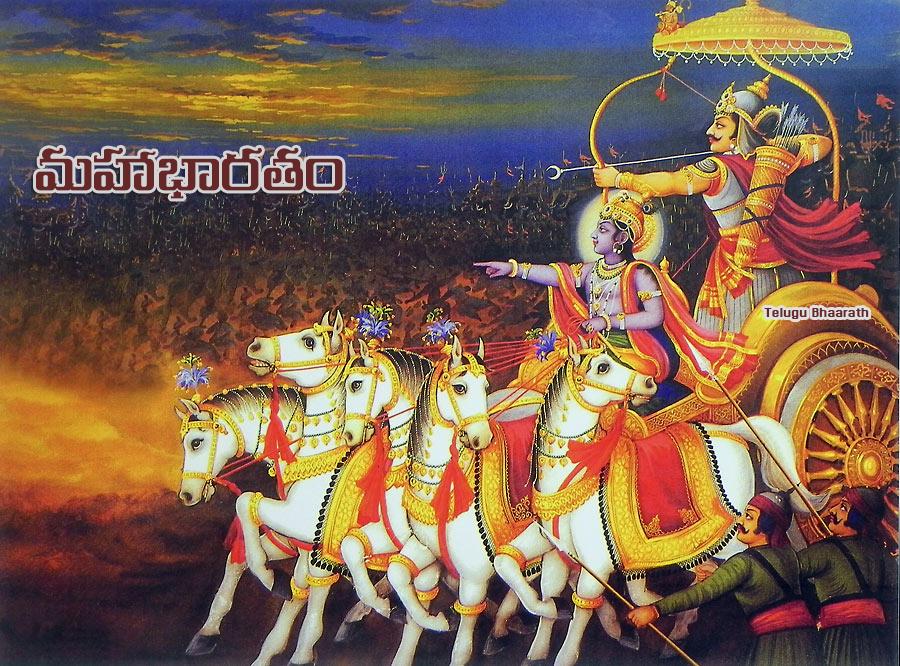 నాడు మహా భారతం ప్రాంతాలు నేడు మారిన నామములు - Mahabharatha Prantalu Ippudu Marina Perlu