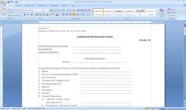 Formulir Pengantar Nikah (Model N1 Terbaru 2020)