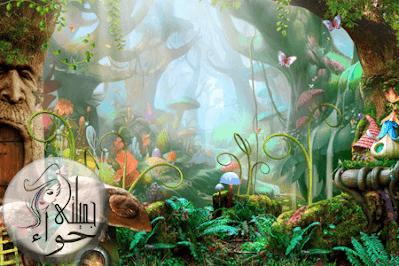 الثرثارة والغابة المسحورة