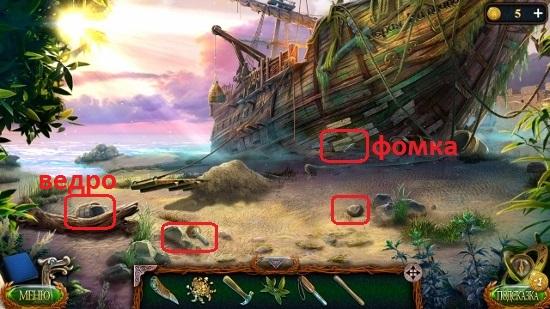 получаем ведро и фомку в игре затерянные земли 4 скиталец