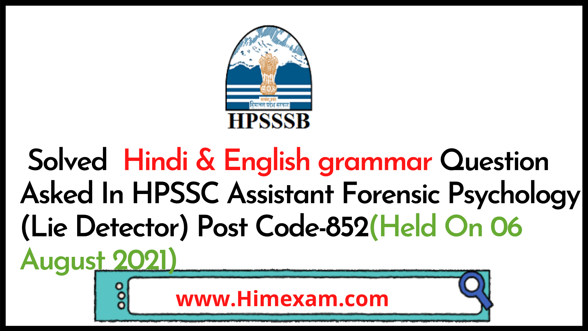 Solved Hindi & English grammar Question Asked In HPSSC Assistant Forensic Psychology (Lie Detector) Post Code-852