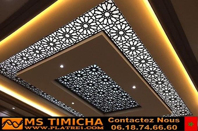 decoration cnc platre salon CNC False Ceiling Designs Ideas 2020