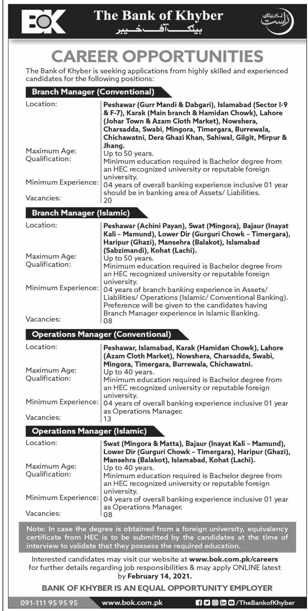 Online Apply - www.bok.com.pk/careers - BOK Jobs Advertisement - Bank of Khyber Jobs Career - BOK Jobs - BOK Careers - Bank of Khyber Jobs 2021 -
