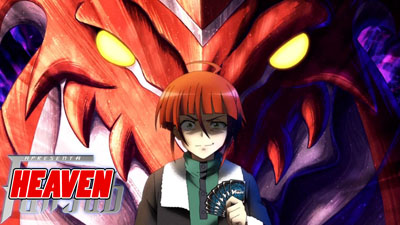 Cardfight!! Vanguard G Next - EP41