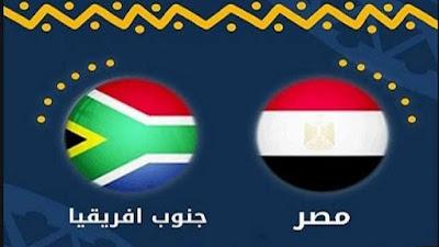 """# مباراة مصر وجنوب إفريقيا مباشر """" يلا شوت بلس """" 10-6-2021 والقنوات الناقلة ضمن المباريات الودية"""