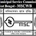 Kolkata Municipal Corporation - KMC Recruitment 2018 - Apply for Secretary Post.