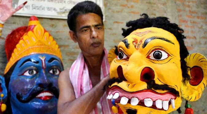Assam ARTS Music Drama