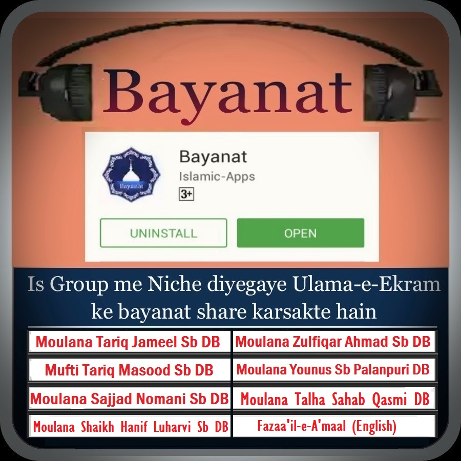 Join Bayanat WhatsApp Group ~ Daily Islamic Messages