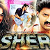 Sher 2017 Hindi Dubbed WEBRip 480p 300mb