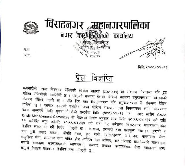 Biratnagar-lockdown
