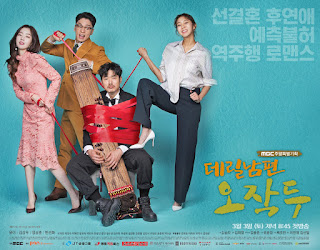 Sinopsis My Husband Oh Jak-Doo {Drama Korea}
