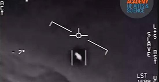Vazam novos vídeos militares dos EUA que mostram OVNIs - Capa