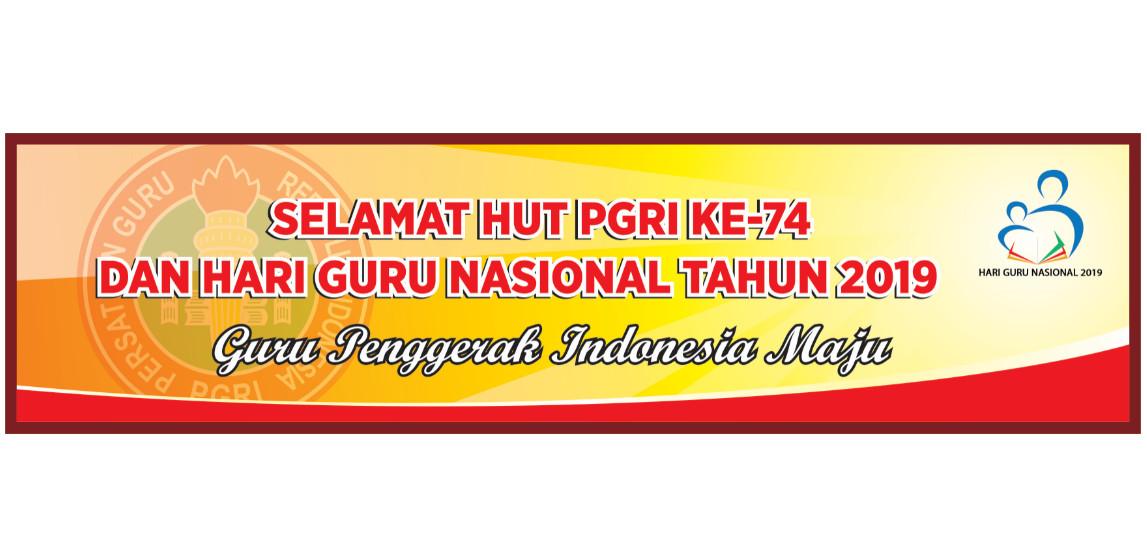 Logo Dan Spanduk Hari Guru Nasional Tahun 2019 Corel Draw Informasi Pendidikan Dan Dunia Kerja