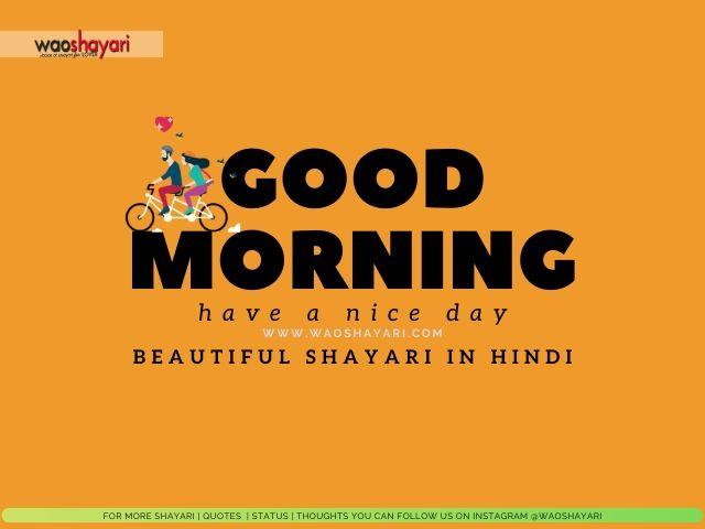 21 Truly alive good morning shayari in hindi photo