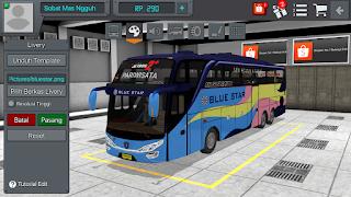 link livery blue star shd