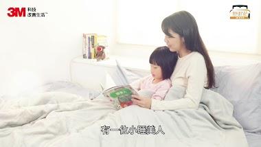 3M X 家樂福 舒眠節系列影片-商業影片 宣傳片 影像工作室 紀錄片 電商短片 產品拍攝 社群廣告