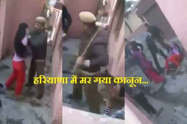 haryana-police-dirty-abuse-recorded-in-video-no-law-in-haryana
