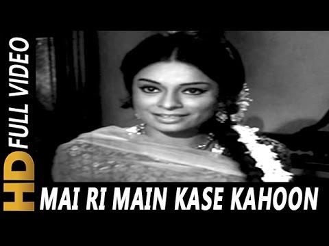 Maai ri main kaase kahun lyrics Dastak Lata Mangeshkar Bollywood Song