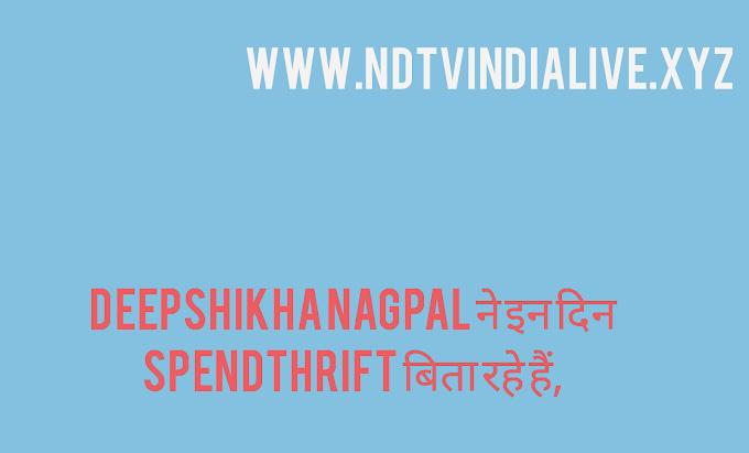 holiday  Deepshikha Nagpal