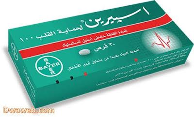 Aspirin protect 100 بدائل