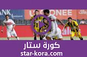 نتيجة مباراة الزمالك والمقاولون العرب بث مباشر كورة اون لاين لايف 27-08-2020 الدوري المصري