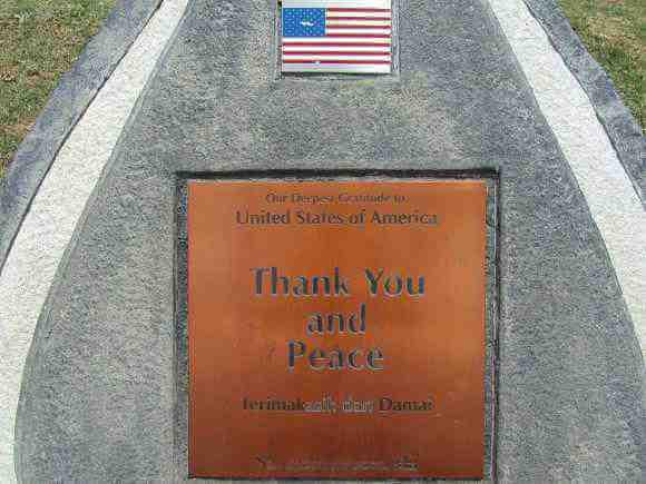 Informasi HAARP: Monumen terimakasih dari Indonesia untuk Amerika