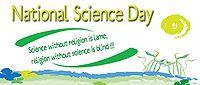 राष्ट्रीय विज्ञान दिवस प्रतीक चिह्न 2013