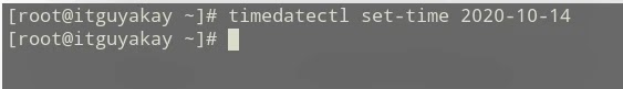 set time and date command in Linux