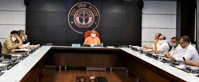 'उत्तर प्रदेश कामगार और श्रमिक सेवायोजन एवं रोजगार आयोग' के गठन का निर्णय -मुख्यमंत्री योगी                                                                                 संवाददाता, Journalist Anil Prabhakar.                                                                                            www.upviral24.in