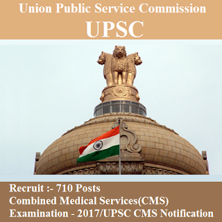 Union Public Service Commission, UPSC, Combined Medical Services, CMS Examination 2017, CMS, UPSC CMS, Graduation, freejobalert, Sarkari Naukri, Latest Jobs, Hot Jobs, upsc logo