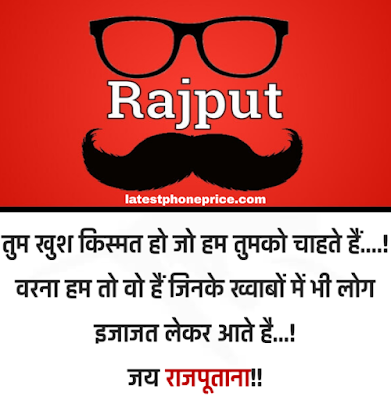 Royal Rajput Status DP whatsapp images pics wallpaper