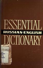Russian-English dictionary PDF book