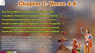 bhagavad gita chapter 1 Verse 4-6, Aarde lyrics bhagavad gita chapter 1 Verse 4-6, bhagavad gita chapter 1 Verse 4-6 summary, bhagavad gita chapter 1 Verse 4-6 telugu pdf, bhagavad gita chapter 1 Verse 4-6 in english, bhagavad gita chapter 1 Verse 4-6 pdf in english, bhagavad gita chapter 1 Verse 4-6 in hindi , bhagavad gita chapter 1 Verse 4-6 sanskrit, bhagavad gita chapter 1 Verse 4-6 audio, bhagavad gita chapter 1 Verse 4-6 analysis, bhagavad gita chapter 1 Verse 4-6 and 2 summary, bhagavad gita chapter 1 Verse 4-6 audio download, bhagavad gita chapter 1 Verse 4-6 all verses, bhagavad gita chapter 1 Verse 4-6  aarde lyrics, bhagavad gita chapter 1 Verse 4-6, bhagavad gita chapter 1 Verse 4-6, asitis the bhagavad gita chapter 1 Verse 4-6 summary, bhagavad gita chapter 1 Verse 4-6 in bengali, bhagavad gita recitation chapter 1 by astha chhattani, bhagavad gita chapter 1 Verse 4-6 chinmaya mission, bhagavad gita chapter 1 Verse 4-6 chanting, bhagavad gita chapter 1 Verse 4-6 commentary, bhagavad gita chapter 1 Verse 4-6 aardelyrics.com,