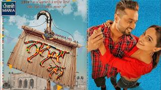 Nanka Mel Punjabi Full Movie Download | Roshan Prince