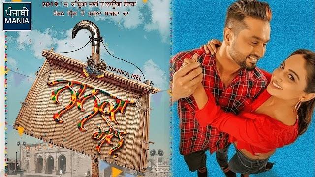 Nanka Mel Punjabi Full Movie Download   Roshan Prince