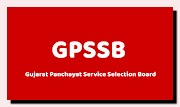 GPSSB/ Important Notification for Nayab Chitnis, Compounder & Various Other Posts 2019