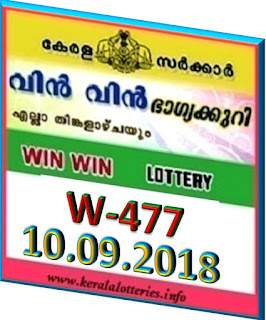 View newly added numbers in live kerala lottery result of Win Win W-477. new number in live lottery, resultkeralalotteries.info, kerala lottery result win win lottery (W-477), live keralalottery results, kerala lottery result, kerala lottery result live, 10/09/2018 win win lotteryw477,