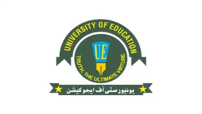 University Of Education UOE Lahore Admission Fall 2021