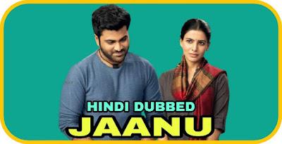 Jaanu Hindi Dubbed Movie