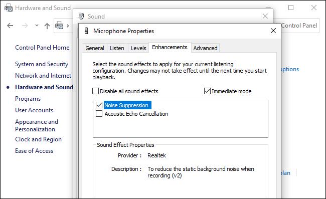 تمكين منع الضوضاء على Windows 10
