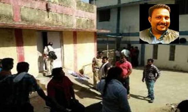 शिवराज की बुदनी में हिंदू नेता की डंडों से पीट-पीटकर हत्या   HOSHANGABAD, BHOPAL NEWS
