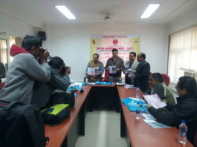 16114068 263879114024912 3611008816142844269 n MSME Development Institute, Agra organised a press meet today
