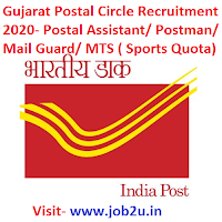 Gujarat Postal Circle Recruitment 2020, Postal Assistant/ Postman/ Mail Guard/ MTS ( Sports Quota)