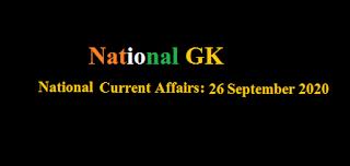 Current Affairs: 26 September 2020