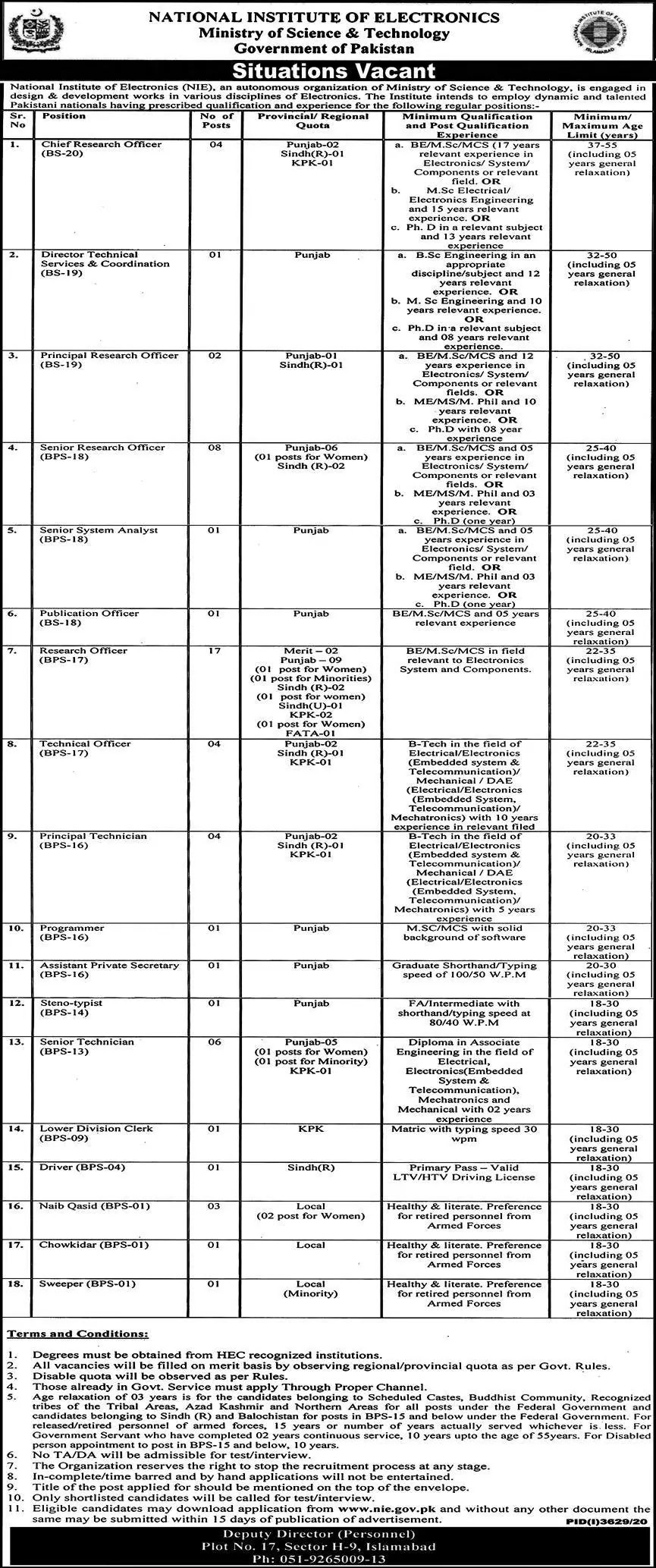 NIE Jobs 2021 - National Institute of Electronics Jobs 2021