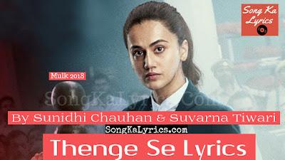 thenge-se-lyrics-mulk-2018-song-sung-by-sunidhi-chauhan-suvarna-tiwari-taapsee-pannu-rishi-kapoor