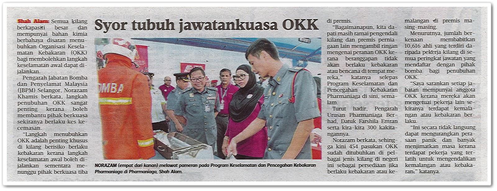 Syor tubuh jawatankuasa OKK - Keratan akhbar Harian Metro 10 Julai 2019